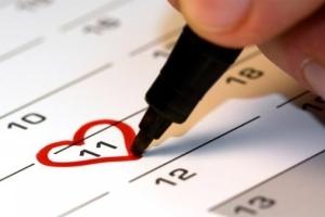 Онлайн запись на государственную регистрацию заключения брака в ЗАГС