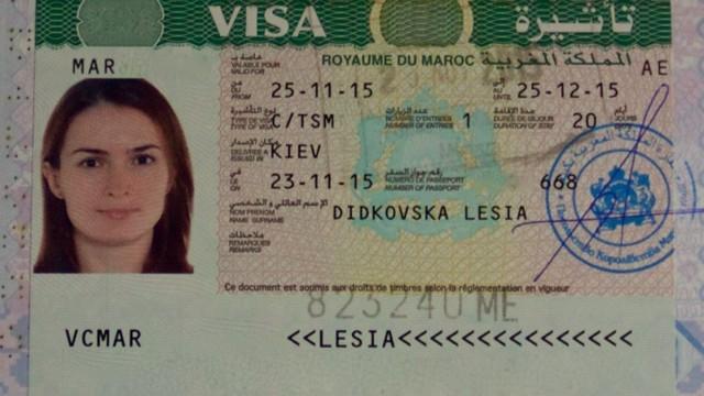 Нужна ли виза в Марокко для россиян, белорусов и украинцев и как её оформить