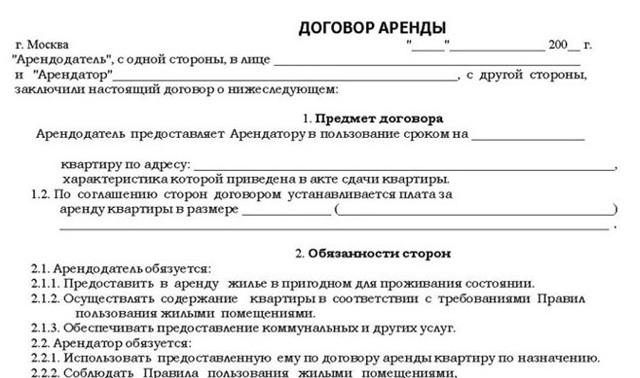 Что такое московское асц