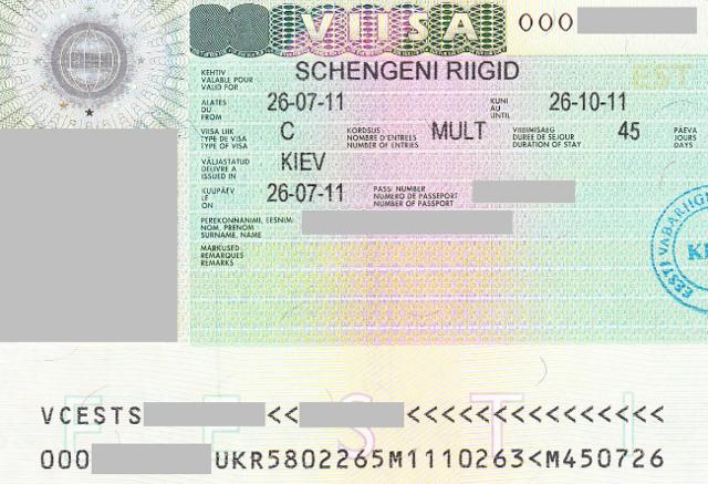 Как получить гостевую визу в Эстонию