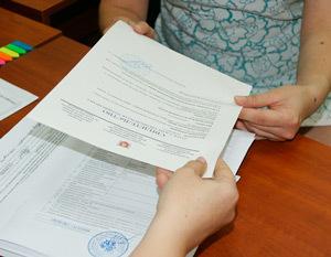 Список и назначение документов при проведении межевания земельного участка