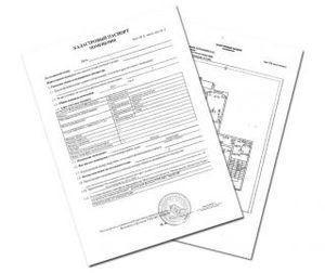 Кадастровый и технический паспорт: в чем разница?