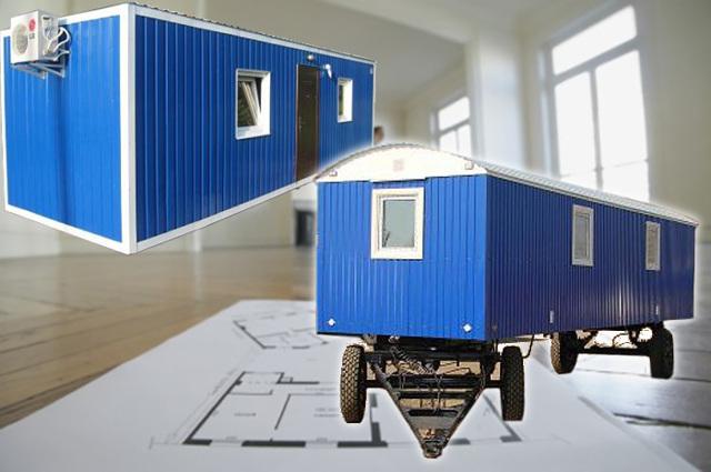 Что такое нежилые помещения и для чего они используются