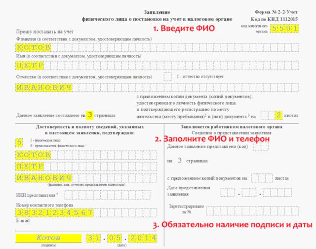 Документы необходимые для возражение на судебный приказ