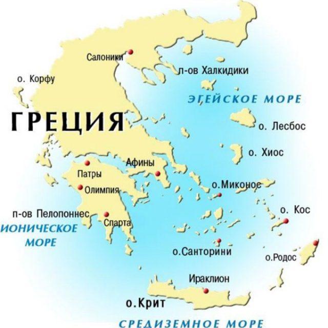 Как россиянам сделать визу в Грецию и что для этого нужно