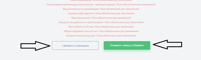 Как перевести деньги со счета ип на карту в сбербанк бизнес онлайн образец