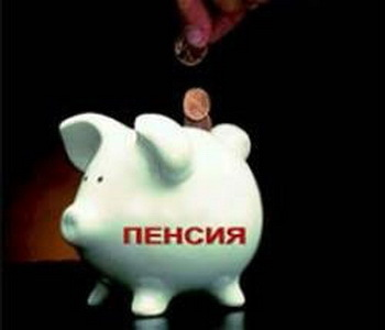 Как получить пенсию по потере кормильца в России