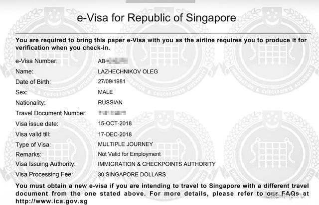 Нужна ли виза в Сингапур для россиян и как её получить