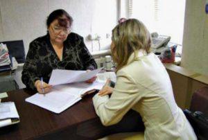 Что нужно делать после получения свидетельства о праве на наследство