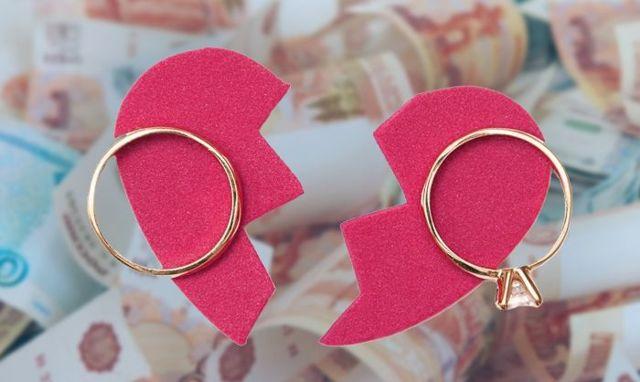Куда и как подавать заявление на алименты после развода?