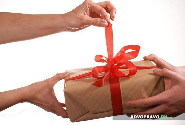 Кто может быть дарителем - какие у него права и обязанности