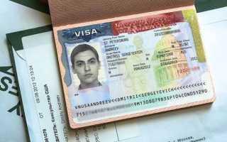 Как россиянам получить гостевую визу в США