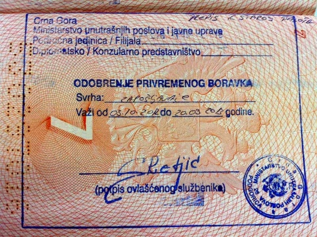 Нужна ли виза в Черногорию при въезде на 30 дней