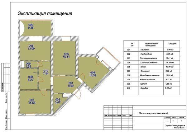 Поэтажный план и экспликация на квартиру