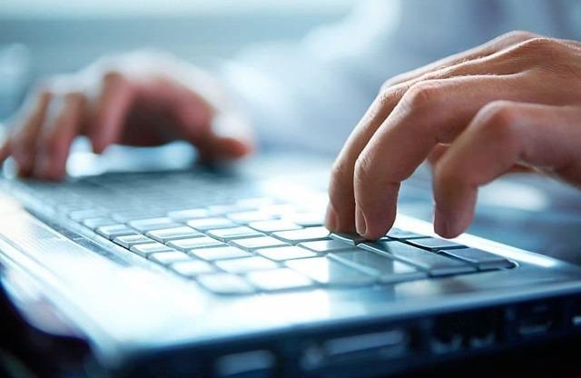 Как проверить готовность РВП по фамилии онлайн