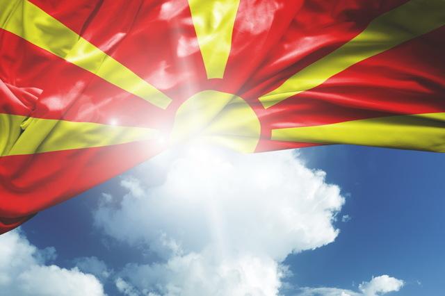 Виза в Македонию россиянам не нужна при туристическом въезде на 90 дней