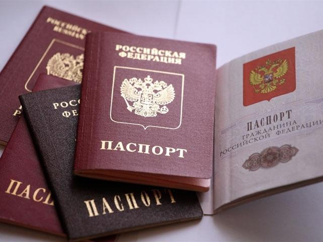 Образец заполнения заявления на гражданство РФ