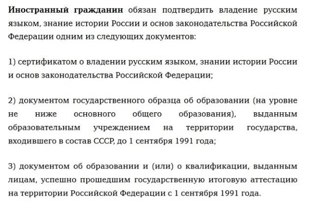 Как гражданам Узбекистана устроиться работать в Россию