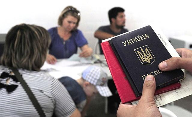 Какая помощь оказывается беженцам из Украины в России