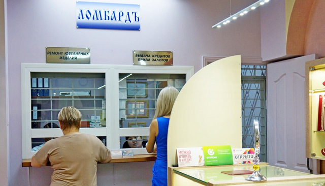 Какие банки выдают кредиты иностранным гражданам и на каких условиях