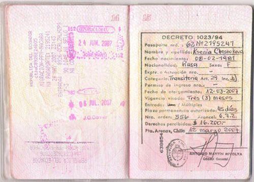 Нужна ли россиянам виза в Аргентину и как её оформить