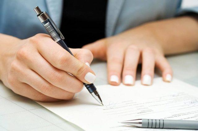 Образец предварительного договора дарения и его особенности
