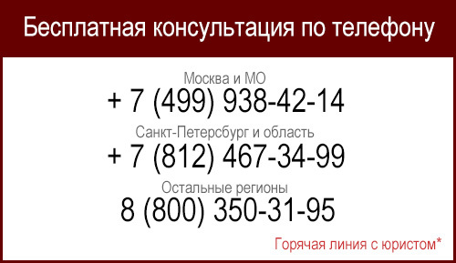 Основные права ребенка в Российской Федерации