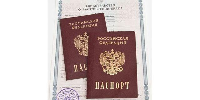 Где и как можно поставить в паспорт штамп о разводе?