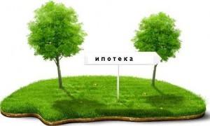 Дают ли ипотеку на земельный участок и строительство дома и как её взять