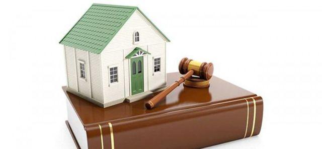 Оформление выморочного имущества в муниципальную собственность