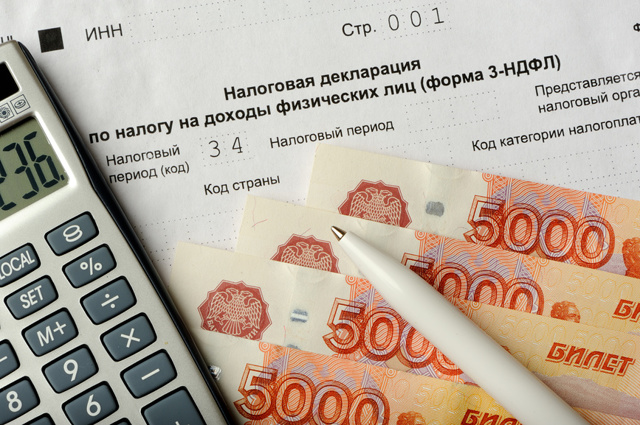 Образец заявления в налоговую на возврат НДФЛ при покупке квартиры