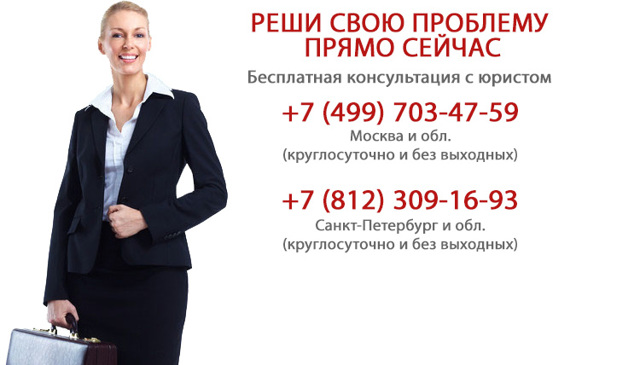 Передаточный акт (приема передачи квартиры) при сдаче жилого помещения в аренду