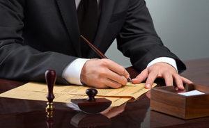 Как вступить в права наследника в РФ: процедура наследования