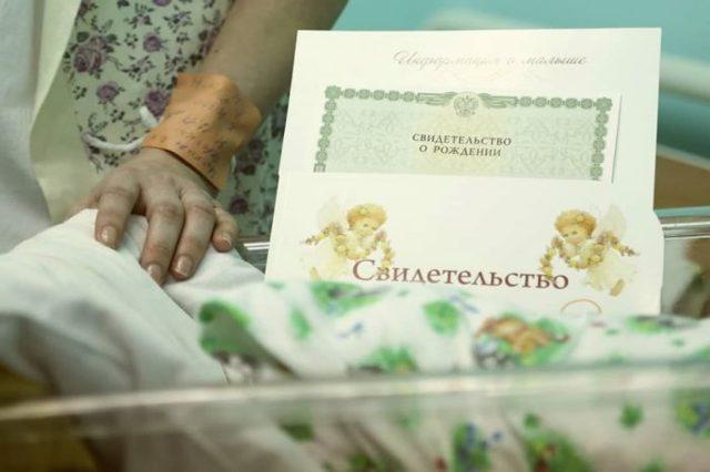 Где и как можно получить дубликат свидетельства о рождении