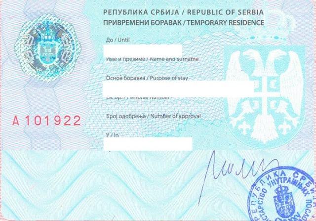 Как русским уехать работать в Сербию: вакансии и оформление рабочей визы