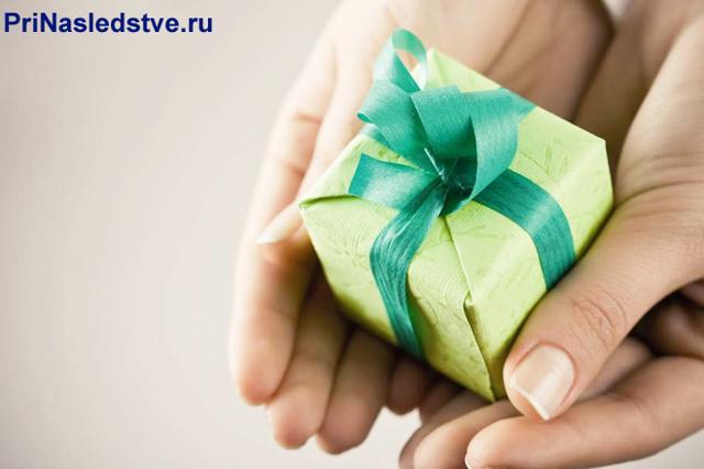 Особенности отмены дарения по статьям 578 и 579 ГК РФ