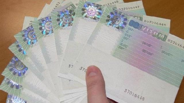 Как оформить визу в Чехию самостоятельно или через турфирму