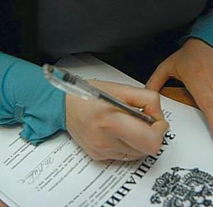 Наследование имущества супругами в гражданском браке