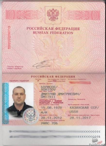 Как русским уехать работать в Турцию: вакансии и оформление визы и разрешение на работу