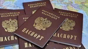 Оформление гражданства РФ для ребенка