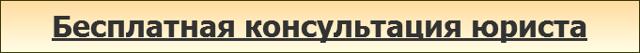 Расходы, связанные со смертью наследодателя, и их возмещение согласно ст. 1174 ГК РФ