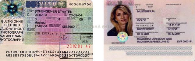 Как получить визу в Австрию и какие документы нужны
