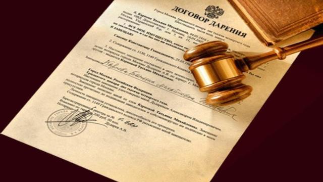 Кто может подписать завещание, чтобы оно приравнялось к нотариально удостоверенному помимо нотариуса