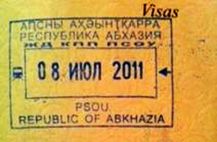 Таможенные правила на границе Абхазии и России