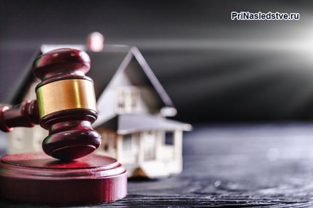 Заявление нотариусу о вступлении в наследство: сопроводительные документы и сроки подачи