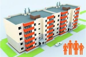 Что такое государственный жилищный фонд