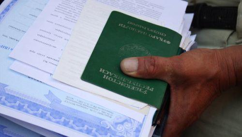 Оформление СНИЛС иностранным гражданам: порядок действий
