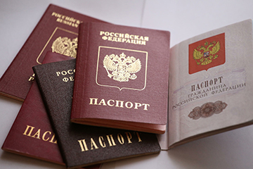 Нужно ли менять загранпаспорт при смене фамилии после замужества и как это сделать