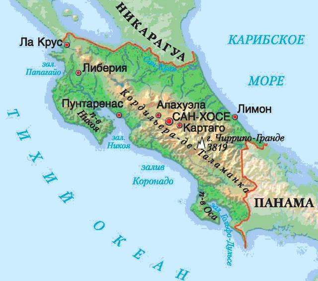 Порядок оформления визы в Коста-Рику