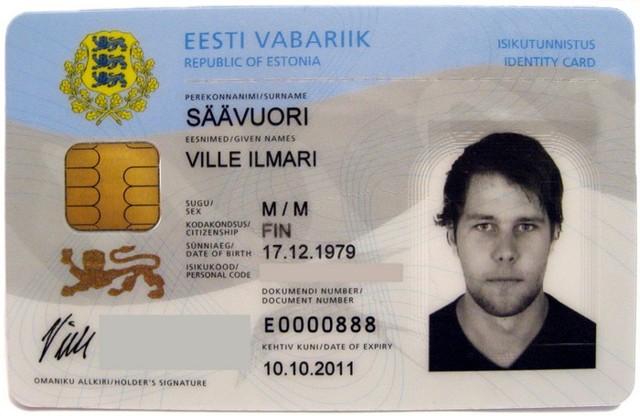 Гражданство Эстонии для россиян